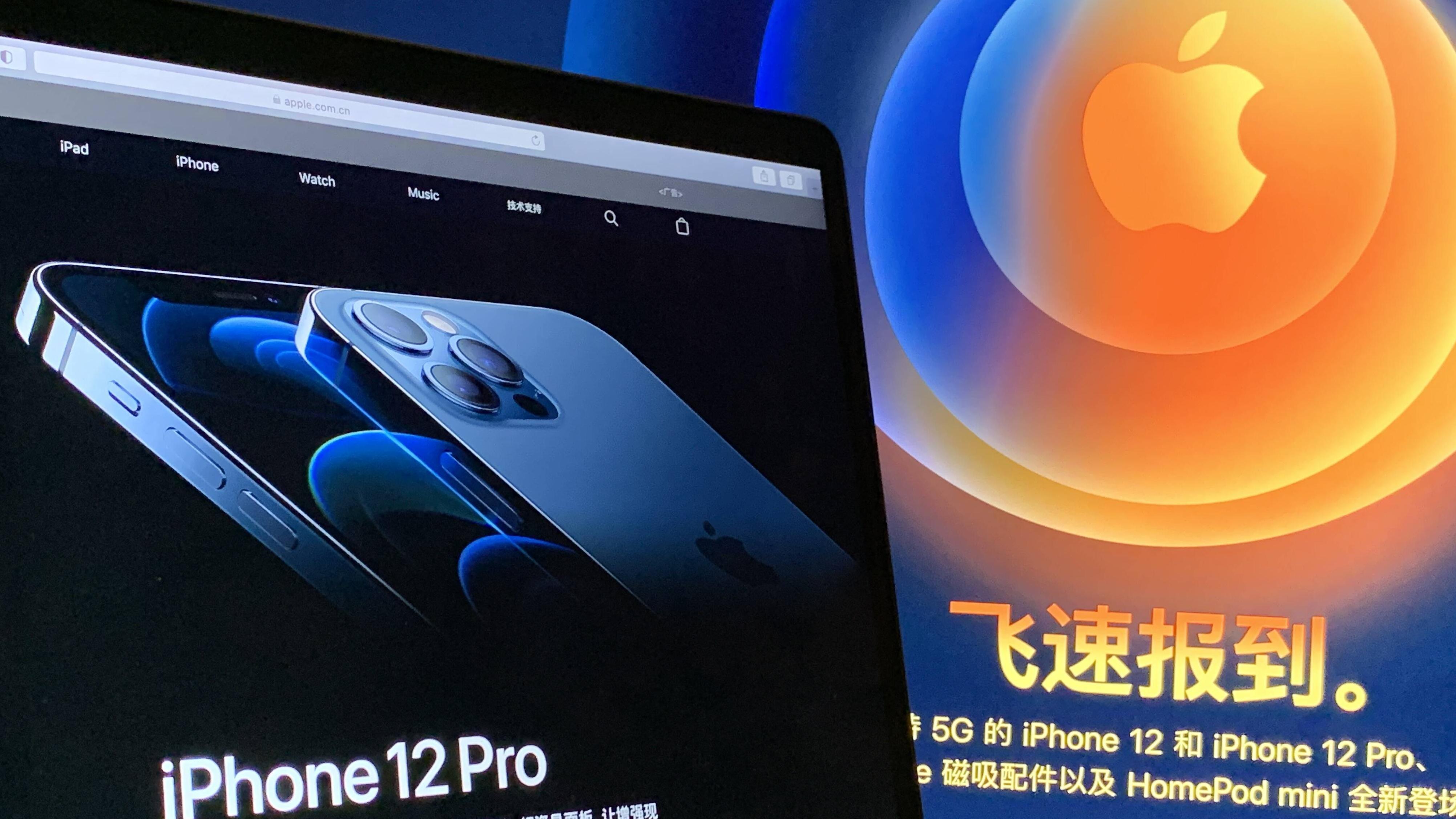 iPhone 12 vs. iPhone 11: Das iPhone 12 unterscheidet sich von seinem Vorgänger in einigen Punkten.