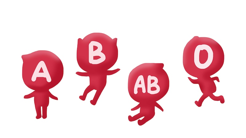 Blutgruppe 0 negativ: Das sollten Sie wissen