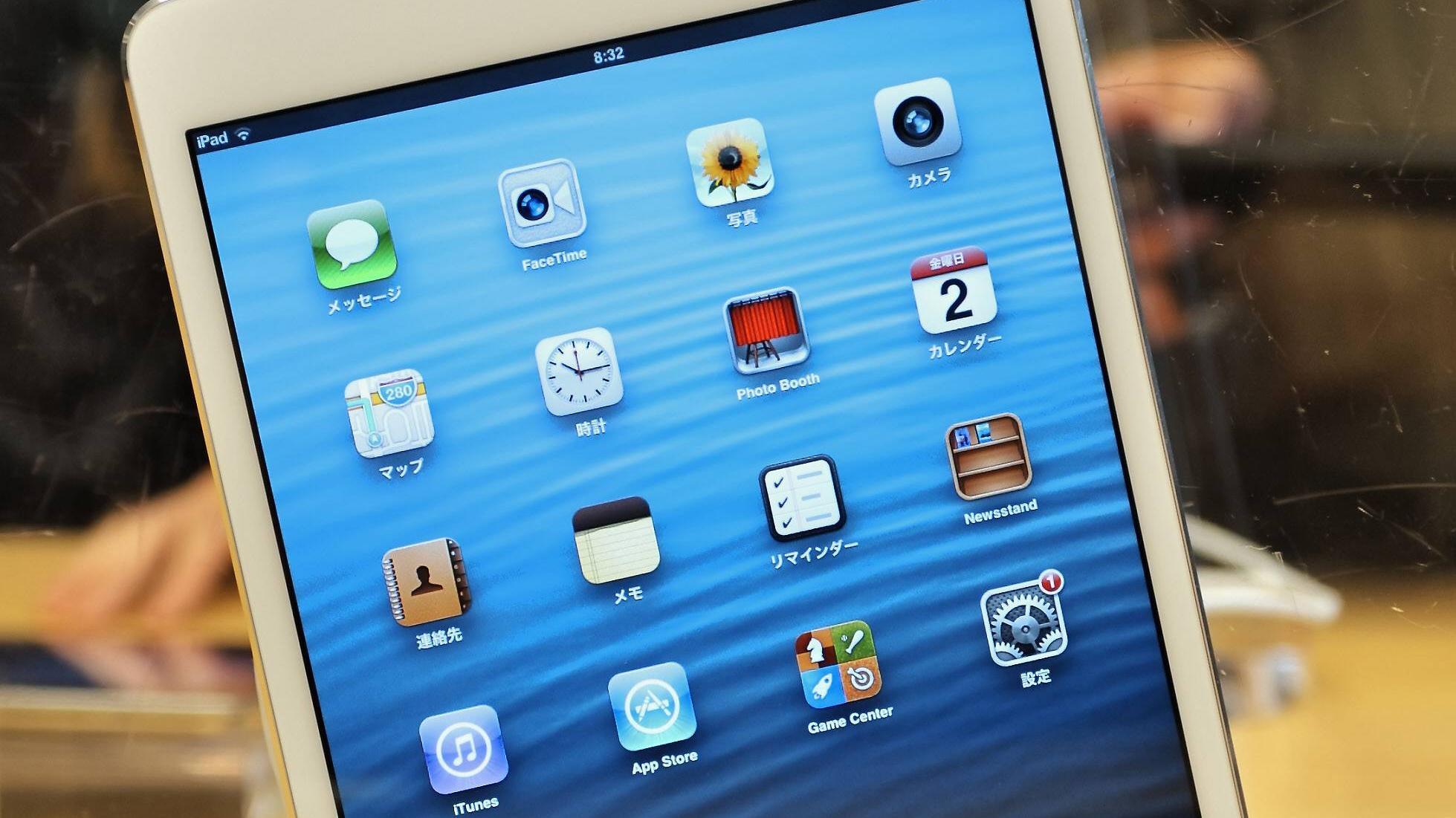 Welches iPad habe ich?
