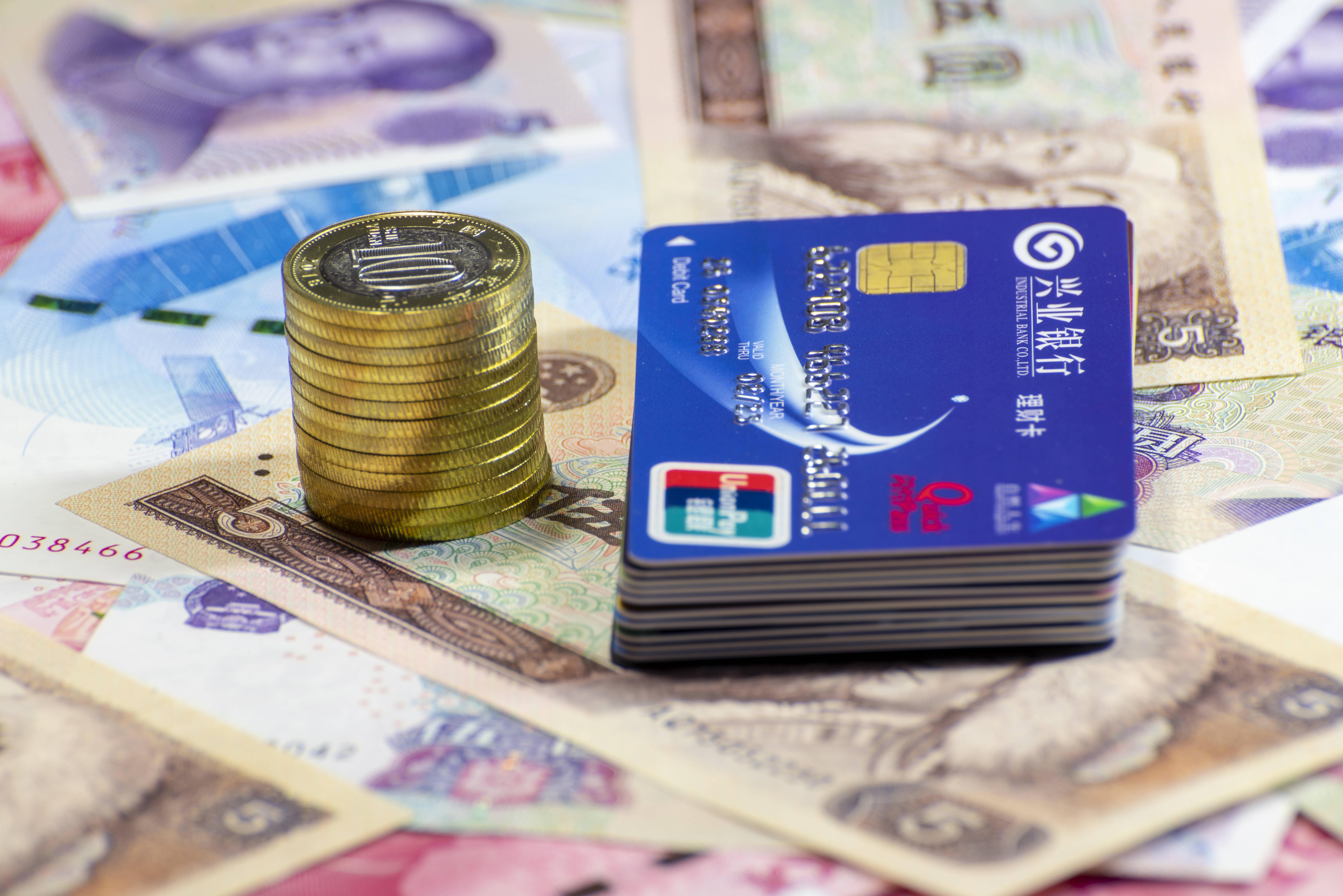 Kreditkarte: Achtung Zinsen