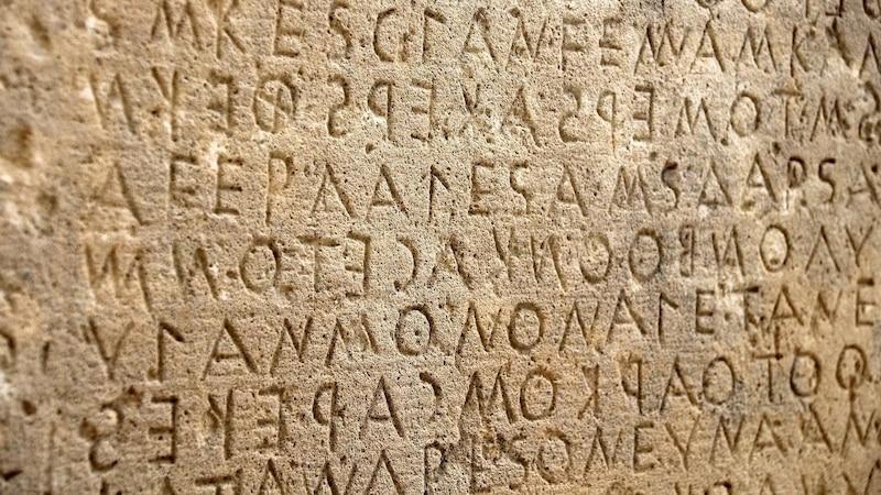 Griechisches Alphabet: Buchstaben und Aussprache im Überblick