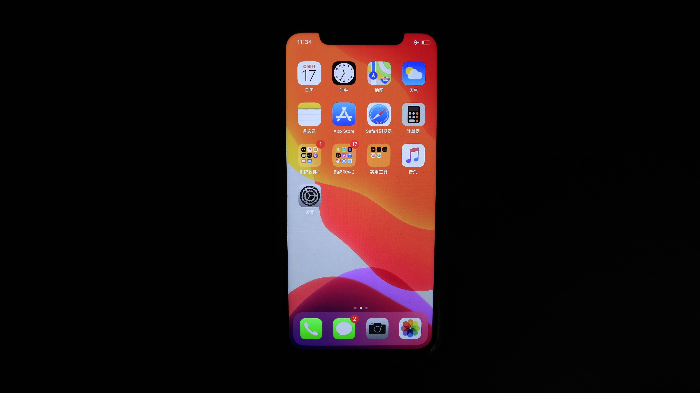iPhone in den Wartungsmodus (DFU) versetzen - eine Anleitung