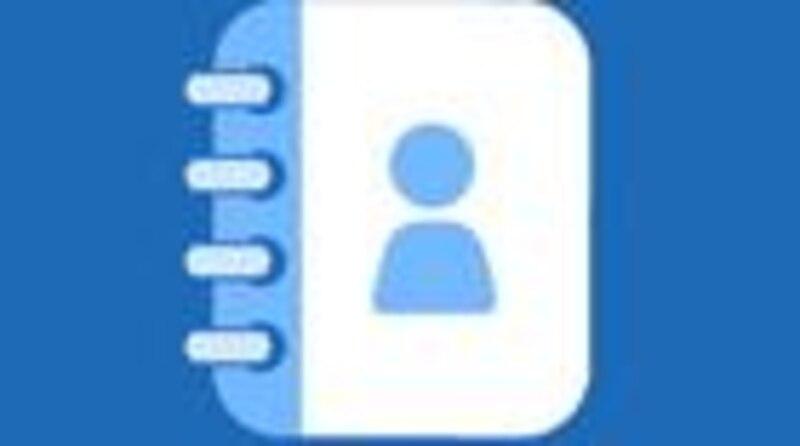 Thunderbird-Kontakte in Outlook importieren - so geht's